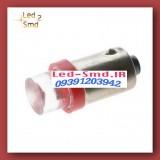 ba9s-car-led-light-concave-can-mix-color-ledsmd2.shopfa.com (1).jpg