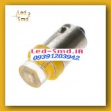 ba9s-car-led-light-concave-can-mix-color-ledsmd2.shopfa.com (2).jpg