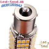 warm-white-1156-ba15s-120-led-3528-1210-smd-car-auto-light-ledsmd.shopfa.com (8).jpg