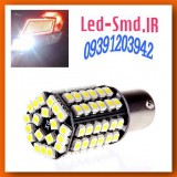 12v-pure-white-1156-3528-80-smd-led-ba15s-car-backup-fog-signal-tail-rear-light-ledsmd2.shopfa.com (1).jpg