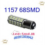 1157--68-led-1210-smd-white-car-auto-light-source-turn-tail--lamp8.jpgledsmd2.shopfa.com.jpg