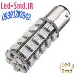 1157--68-led-1210-smd-white-car-auto-light-source-turn-tail--lamp6.jpgledsmd2.shopfa.com.jpg