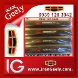 irangeely.com-accessorie for geely emgrand cars-geely;door guard;geely emgrand; iran_geely-1.jpg