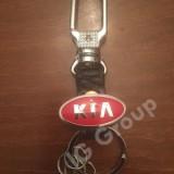 car+logo+keychains- www.keyrings.shopfa.com (15).jpg