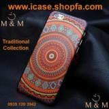 case-cover-for-iphone-5-5s-6-cases-cover (164).jpg