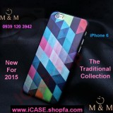 case-cover-for-iphone-5-5s-6-cases-cover (162).jpg