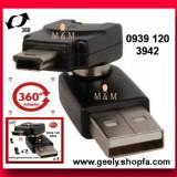 360 degree mini usb flexible-swivel-angle-usb-a-male-to-mini-b-male-adapter-converter-connector (7).jpg