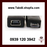 micro b male adapter-black-micro-usb-male-to-mini-usb-female-cable-adapter-www.tabdil.shopfa.com (3).jpg