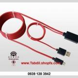 micro usb mhl to hdmi -www.tabdil.shopfa.com.jpg
