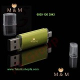 otg-flash-usb-8gb-m&m en‌terprise-tabdil.shopfa.com (4).jpg