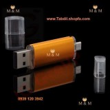 otg-flash-usb-8gb-m&m en‌terprise-tabdil.shopfa.com (5).jpg