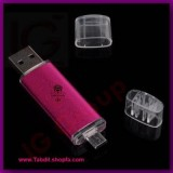 otg-flash-usb-8gb-m&m en‌terprise-tabdil.shopfa.com (7).jpg