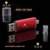 otg-flash-usb-8gb-m&m en‌terprise-tabdil.shopfa.com (8).jpg