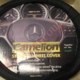geely leather steering wheel cover-www.irangeely.com (1).jpg