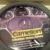 geely leather steering wheel cover-www.irangeely.com (2).jpg