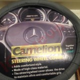 geely leather steering wheel cover-www.irangeely.com (3).jpg