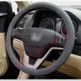 geely leather steering wheel cover1070034459.jpg