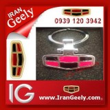 irangeely.com-accessorie for geely emgrand cars-geely emgrand deluxe keychain-new style geely emgrand key holder-mini emgrand key chain-irangeely.ir-.jpg