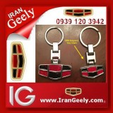 irangeely.com-accessorie for geely emgrand cars-geely emgrand deluxe keychain-new style geely emgrand key holder-a.jpg