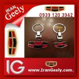 irangeely.com-accessorie for geely emgrand cars-geely emgrand deluxe keychain-new style geely emgrand key holder-d.jpg