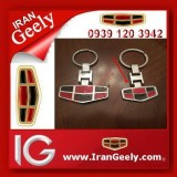 irangeely.com-accessorie for geely emgrand cars-geely emgrand deluxe keychain-new style geely emgrand key holder-c.jpg