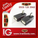 irangeely.com-accessorie for geely emgrand cars-90degree mini usb to usb female-convertor-mini usb-sound system-2.jpg
