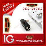 irangeely.com-accessorie for geely emgrand cars-90degree mini usb to usb female-convertor-mini usb-sound system-4.jpg