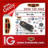 irangeely.com-accessorie for geely emgrand cars-90degree mini usb to usb female-convertor-mini usb-sound system-22.jpg
