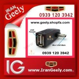 irangeely.com-accessorie for geely emgrand cars-90degree mini usb to usb female-convertor-mini usb-sound system-16.jpg
