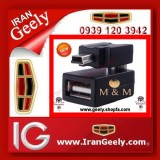irangeely.com-accessorie for geely emgrand cars-360 degree mini usb to usb female-convertor-mini usb-sound system-10.jpg