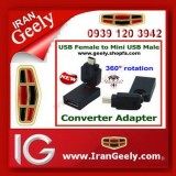 irangeely.com-accessorie for geely emgrand cars-360 degree mini usb to usb female-convertor-mini usb-sound system-28.jpg