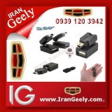 irangeely.com-accessorie for geely emgrand cars-360 degree mini usb to usb female-convertor-mini usb-sound system-011.jpg