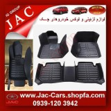 supply_all_jac_accessories-option_parts_90-degree adapter-jac_cars-jac5-s5-www.jac-jac; jac5; accessories; jac_s5; jac_shop; www.jac-cars.shopfa.com; cars.shopfa.com - (14).jpg
