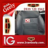 irangeely.com-accessorie for geely emgrand cars-seat cover-car seat cover-5.jpg