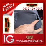 irangeely.com-accessorie for geely emgrand cars-seat cover-car seat cover-3.jpg