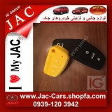 supply_all_jac_accessories-sporting key chain holder-jac_cars-jac5-s5-www.jac-jac; jac5; accessories; jac_s5; jac_shop; www.jac-cars.shopfa.com; key holder- key ring_ for jac_cars - (1).jpg.jpg