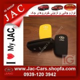 supply_all_jac_accessories-sporting key chain holder-jac_cars-jac5-s5-www.jac-jac; jac5; accessories; jac_s5; jac_shop; www.jac-cars.shopfa.com; key holder- key ring_ for jac_cars - (3).jpg.jpg