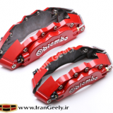 brembo cover-www.irangeely.ir (1).png