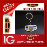 irangeely.ir-accessorie for geely emgrand cars-keychain-key rings-1.jpg