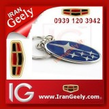 irangeely.ir-accessorie for geely emgrand cars-keychain-key rings-b.jpg