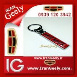 irangeely.com-accessorie for geely emgrand cars-geely emgrand deluxe keychain-new style geely emgrand key holder-haval..jpg