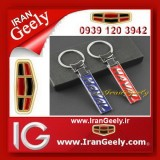 irangeely.com-accessorie for geely emgrand cars-geely emgrand deluxe keychain-new style geely emgrand key holder-haval-1.jpg