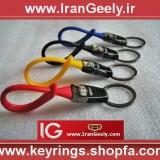 www.irangeely.ir (varity of keychian) (128).jpg