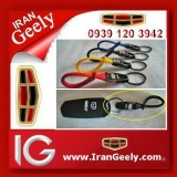 irangeely.ir-accessorie for geely emgrand cars-keychain-key rings-13.jpg
