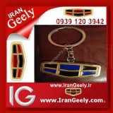 irangeely.com-accessorie for geely emgrand cars-geely emgrand deluxe keychain-new style geely emgrand key holder-z.jpg
