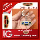 irangeely.com-accessorie for geely emgrand cars-geely emgrand deluxe keychain-new style geely emgrand key holder-y.jpg