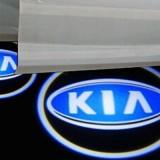 2-pcs-factory-direct-supply-led-brightness-car-projector-logo.lights-ghost-shadow-light-for-kia.jpg