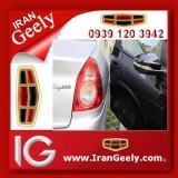 irangeely.com-accessorie for geely emgrand cars-geely;door guard;geely emgrand; iran_geely-8.jpg