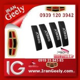 irangeely.com-accessorie for geely emgrand cars-geely;door guard;geely emgrand; iran_geely-1c.jpg