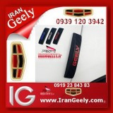 irangeely.com-accessorie for geely emgrand cars-geely;door guard;geely emgrand; iran_geely-1a.jpg